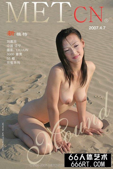 《丘》刘嘉玲07年4月7日外拍作品