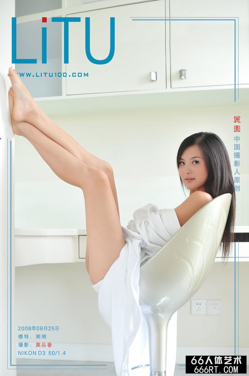 模特湘湘08年8月25日室拍浴袍下的胴体