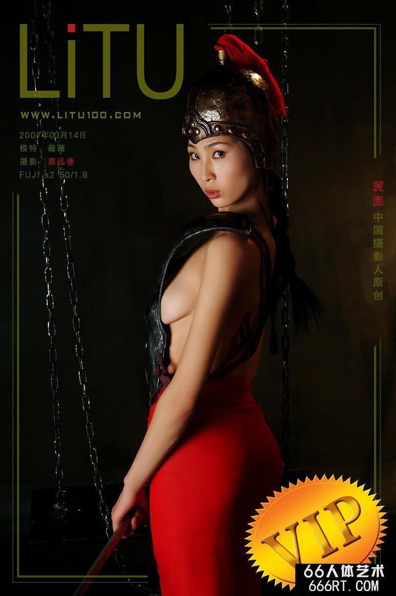 高挑名模薇薇07年3月14日室拍