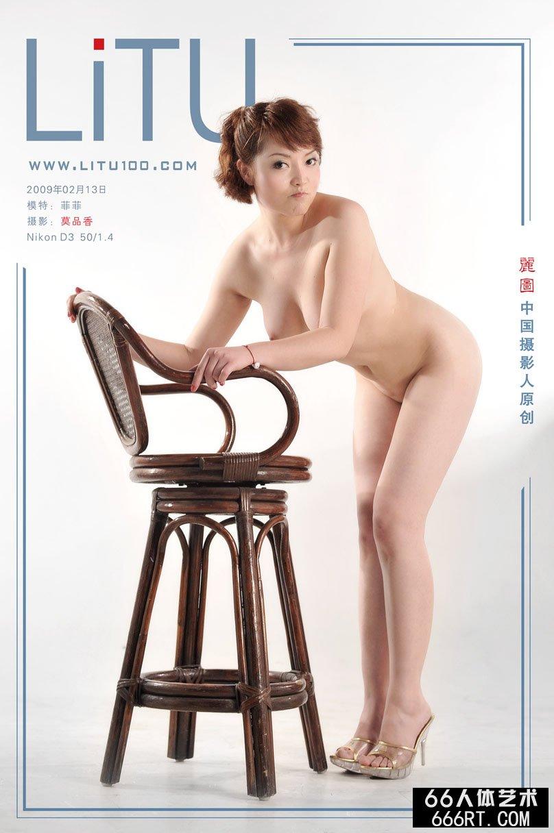 丰腴美模菲菲09年2月13日情趣室拍