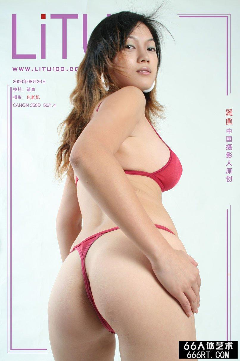 丰润的毓惠06年8月26日棚拍内裤写照