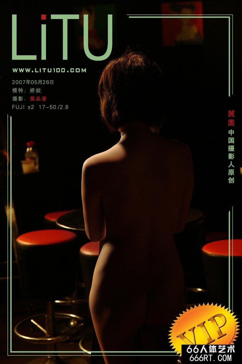裸模娇姣07年5月26日酒吧写照
