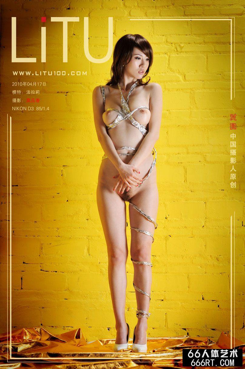 国模gogo大尺度尿喷人体_高挑的美模法拉利10年4月17日室拍