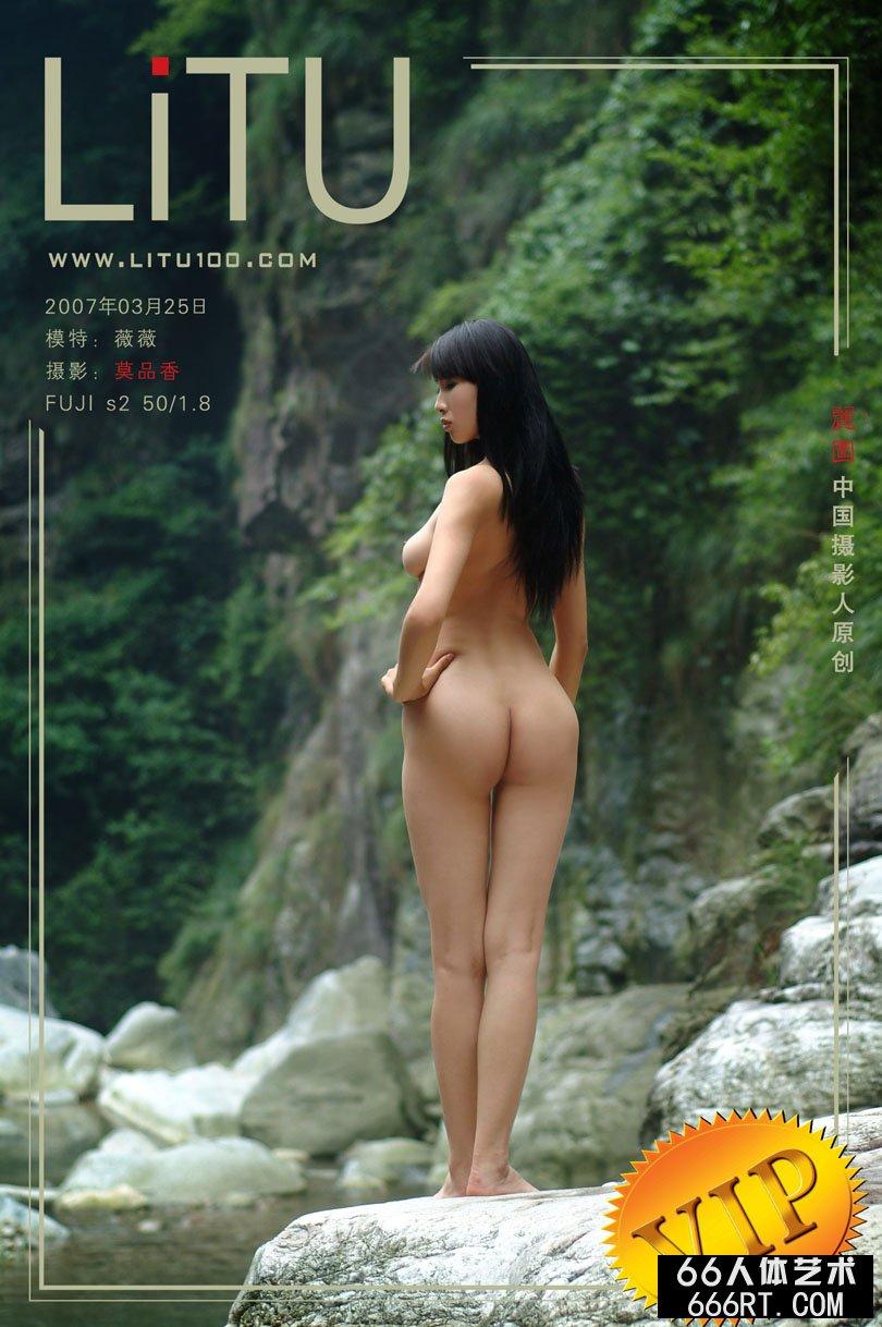傅贞怡人体艺术_南方嫩模薇薇07年3月25日外拍