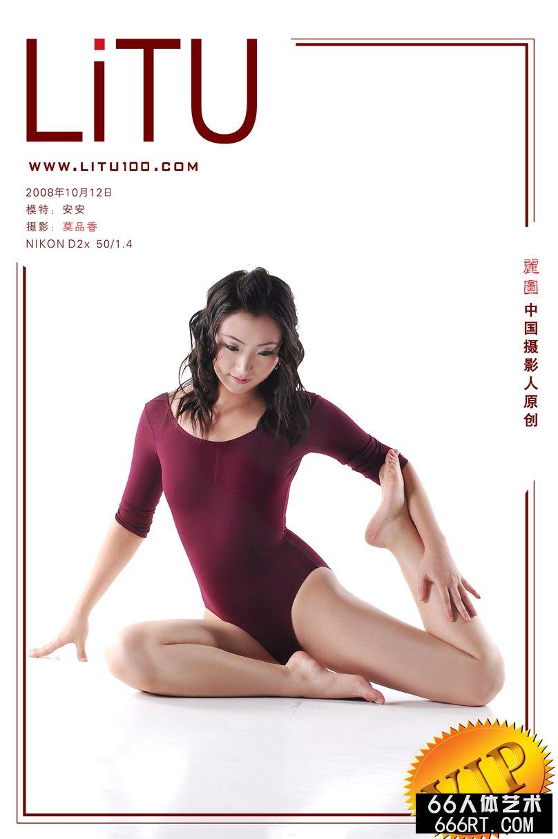 舞蹈名模安安08年10月12日棚拍人体