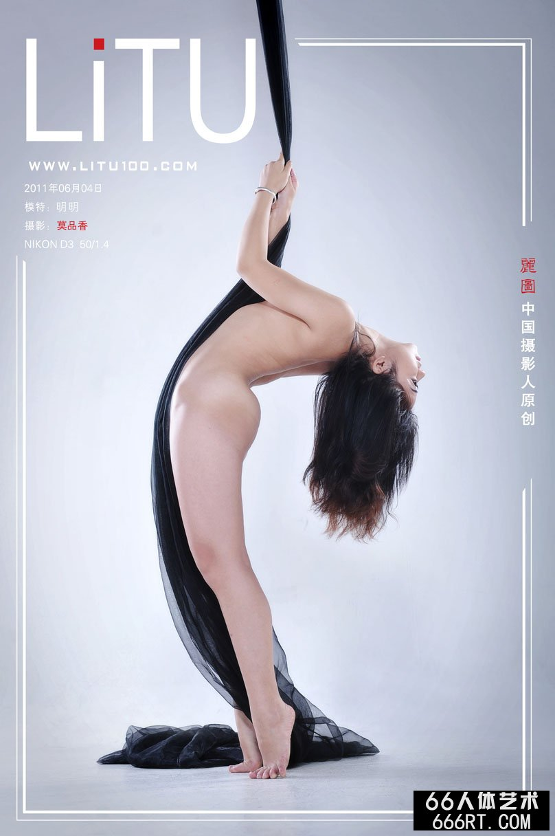 舞蹈裸模明明11年6月4日棚拍人体