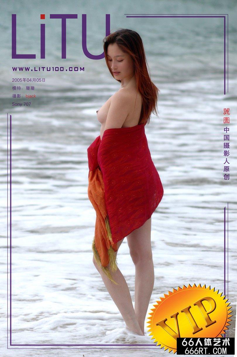 美模珊珊05年4月5日海滩外拍人体