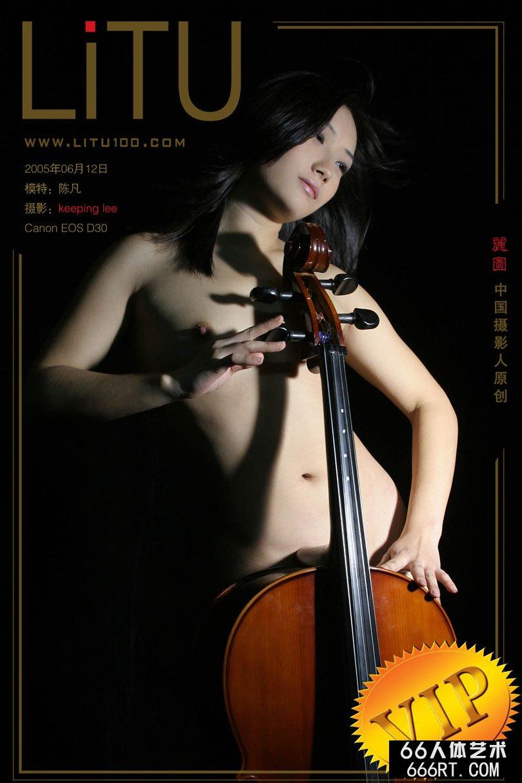 陈凡05年6月12日棚拍大提琴拉手